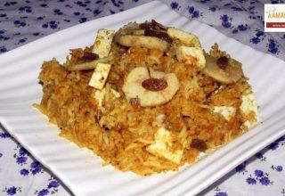 Noorjahani Pulao recipe