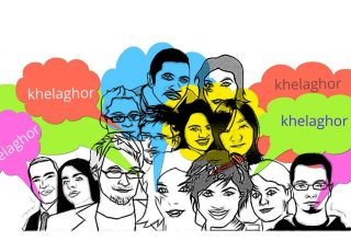 facebook group khelaghor