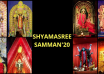 Shyamasree Samman 2020